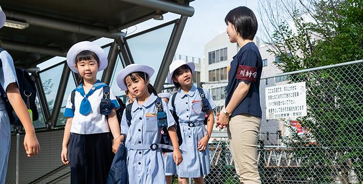 児童見守り安心システム