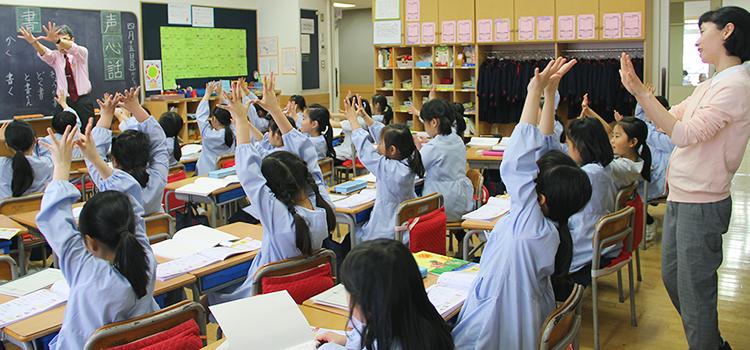 子どもの成長に合わせた授業と生活指導