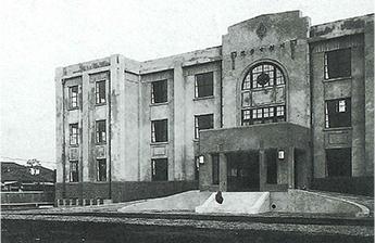 旧第二校舎<br>(昭和6年新築落成)