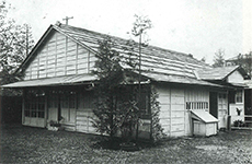 創立当初の仮校舎