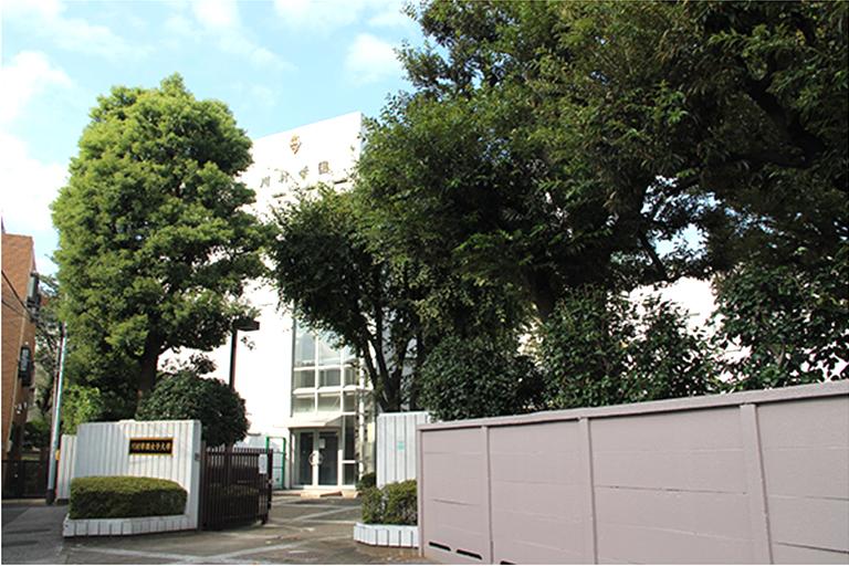 川村学園女子大学・大学院(目白キャンパス)