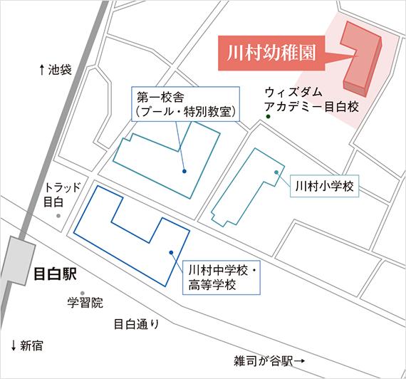 幼稚園地図